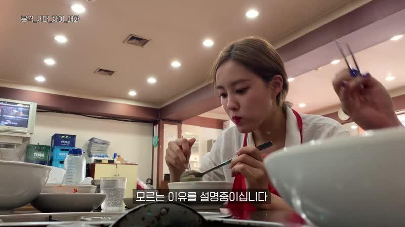 YT 190823 Hyomin youtube official 효민TV 인간 박선영의 칼국수 먹방 OVC observation cam