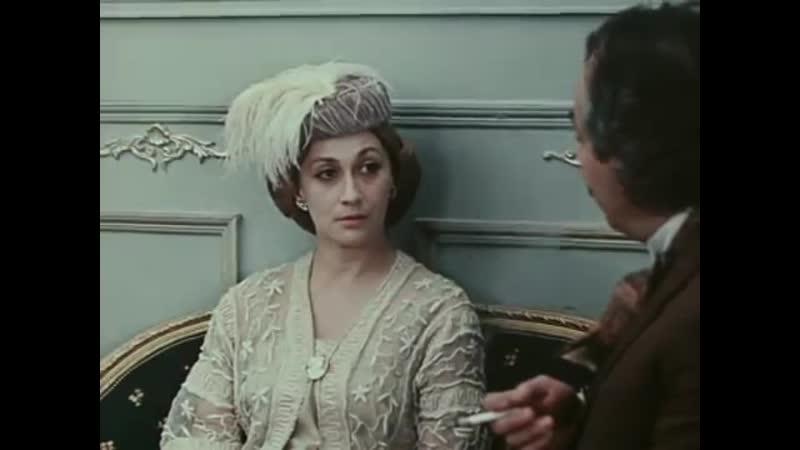 Берега 4 серия Грузия фильм 1977 Драма экранизация Золотая коллекция