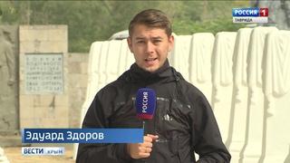 В Керчи прошла церемония перезахоронения останков воинов, обнаруженных на Вахте памяти