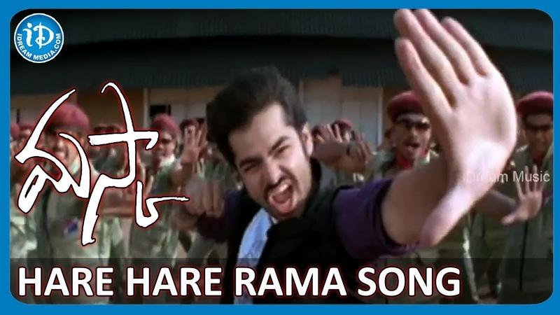 Hare Hare Rama Video Song - Maska Movie | Ram | Hansika Motwani | Sheela | Chakri