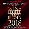 Виноделие России. Игра №8 - ВСЯ РОССИЯ!!