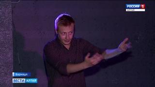 Барнаульский «Крепостной театр» открыл новый сезон и набирает новыхактёров