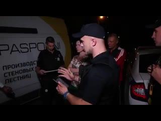 Ukrainian gangsta niggaz
