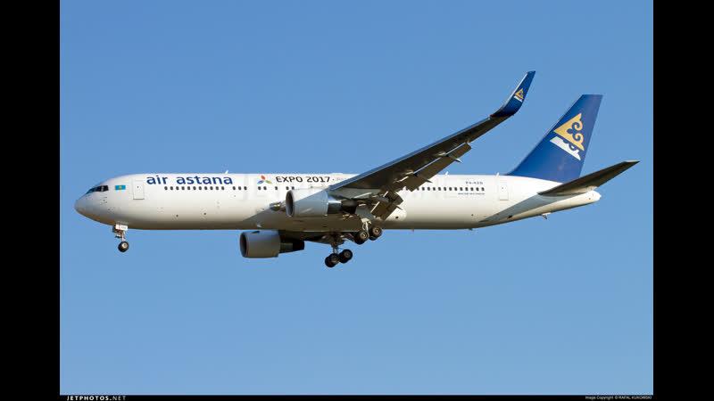 Посадка в Алматы Boeing-767-300er Air astana)