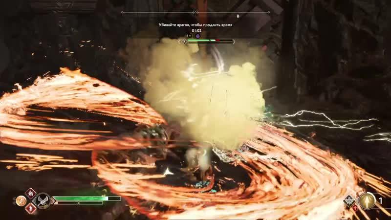 79 God of War Испытания Муспельхейма Убивать врагов чтобы продлить время