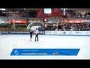Kseniia Konkina/Pavel Drozd Ice Mall Cup 2019 RD