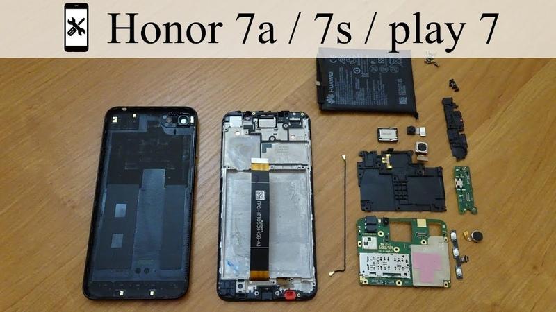 Как разобрать Honor 7a DUA L22 7s DUA LX2 play 7 Разборка замена запчастей и ремонт телефона