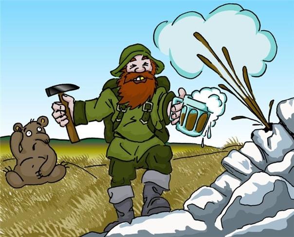 человека анимационная открытка с днем геолога редко