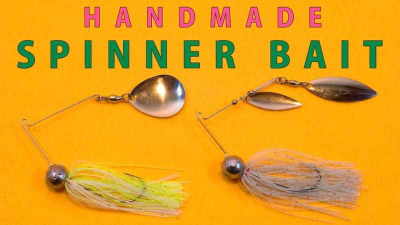 Handmade SPINNER BAIT スピナーベイトを作るっ
