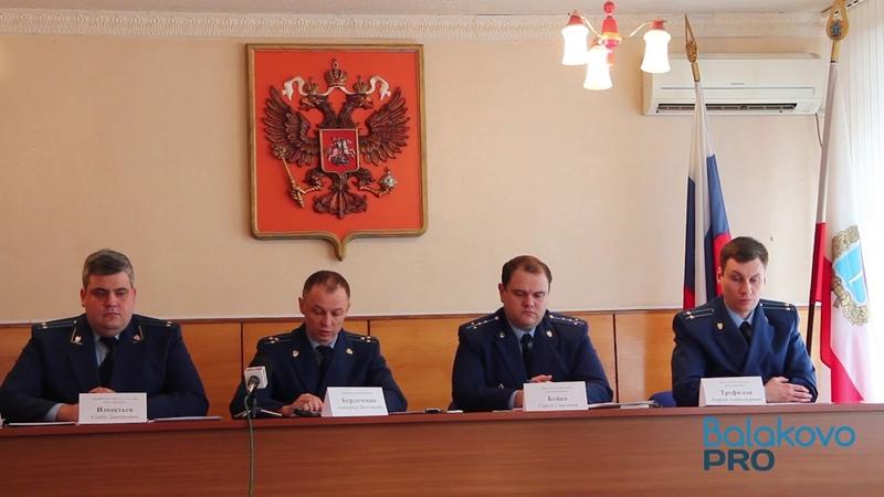 Прокурор Балаково Александр Бурлаченко про убийство у Грин Хауса