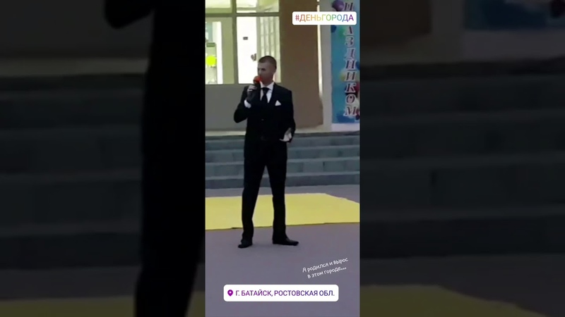 Николай Горобец - Батайск (муз. и сл. В. Дацко)(отрывок)