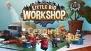 LittleBigWorkshop - фиаско, братан (конец первого сезона)