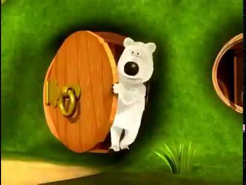 мультики мультфильмы Весёлые мишки