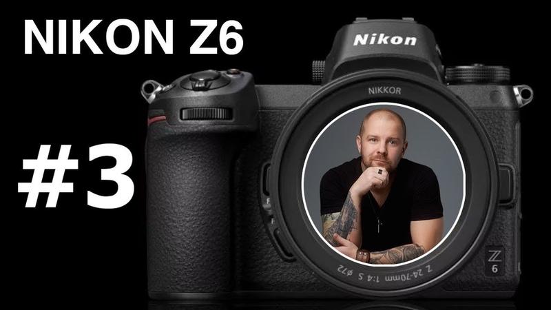 Пробное сравнение матриц nikon Z6 canonRP fuji t3 nikon d750 canon5d4 canon 6d ISO ДД