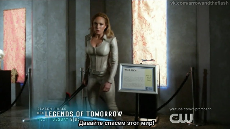 DC's Legends of Tomorrow 5x15 Promo Swan Thong Season Finale