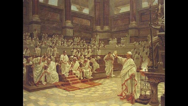 Заговор Катилины. В чем виноват Цицерон?