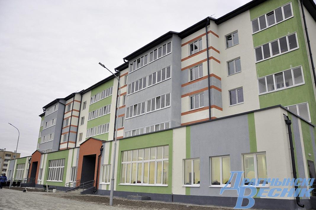 В Дрогичине сдан в эксплуатацию жилой дом со встроенным детским садом