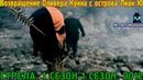 Возвращение Оливера Куина с острова Лиан Ю. Стрела. 1 сезон 1 серия. 2012