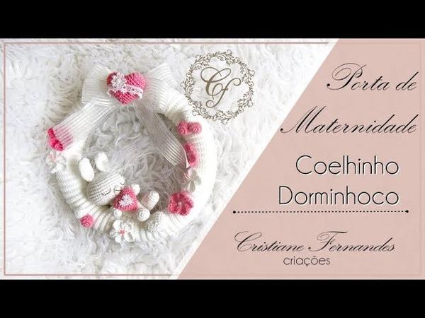 AMIGURUMI PORTA DE MATERNIDADE COELHINHO DORMINHOCO