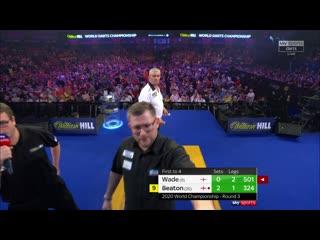 James Wade vs Steve Beaton (PDC World Darts Championship 2020 / Round 3)