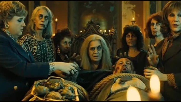 Ведьмы из Сугаррамурди 2013 - комедия, приключения, фэнтези - Испания, Франция - Алекс де ла Иглесиа - Уго Сильва, Марио Касас, Пепон Ниэто, Каролина Банг