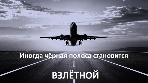 Обои На Телефон Самолеты