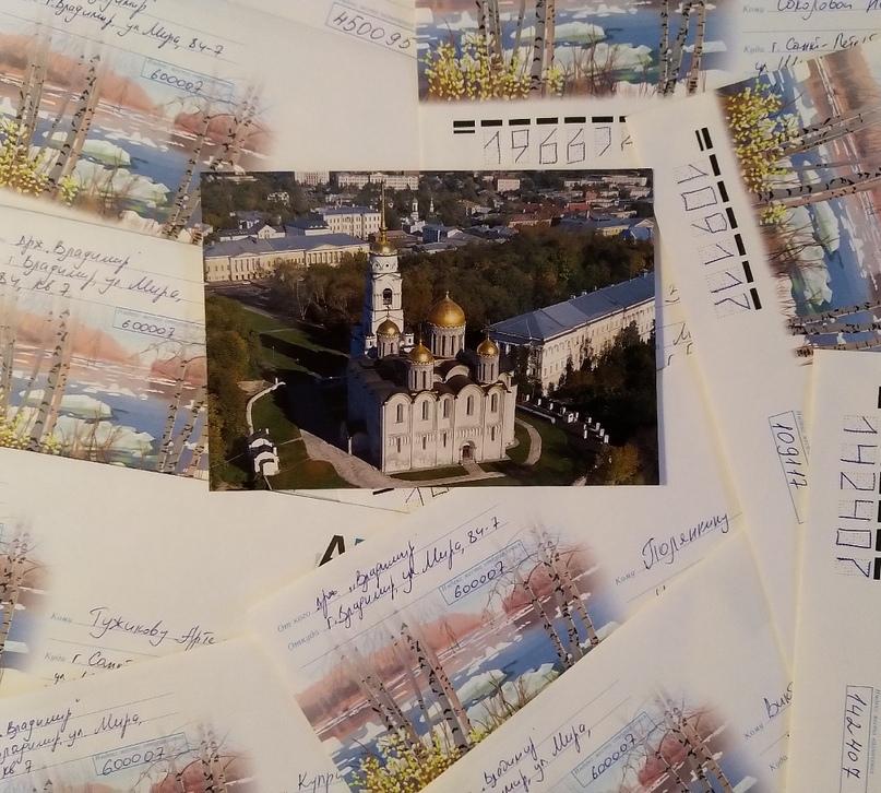 Дружина «Владимир» организовала акцию «Большой разведческий привет!»