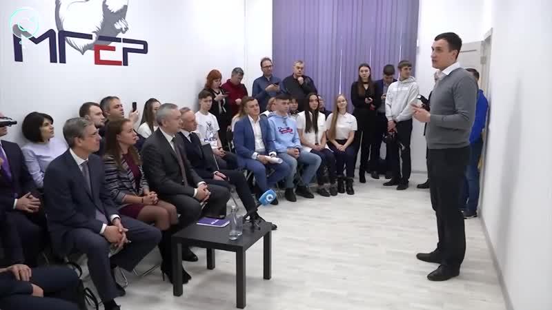 Открытие Регионального штаба «Молодой Гвардии Единой России».