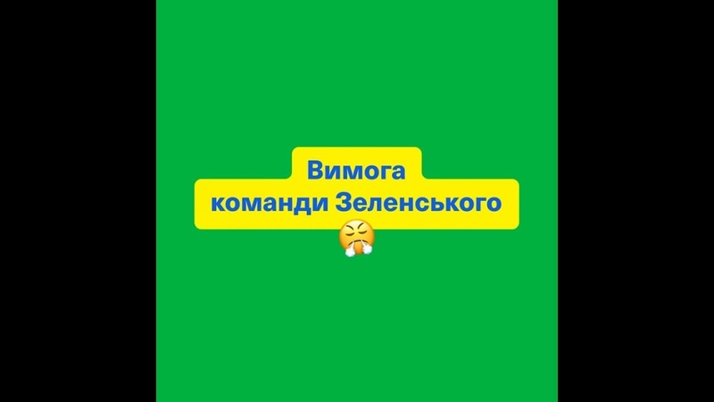 05 30 19 КАД РОТЕРДАМ ДЛЯ ЗЕЛЕНСЬКОГО