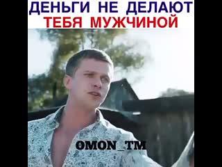 Деревенский VS Мажор Московский  (жиза,поставил на место,жизненно)