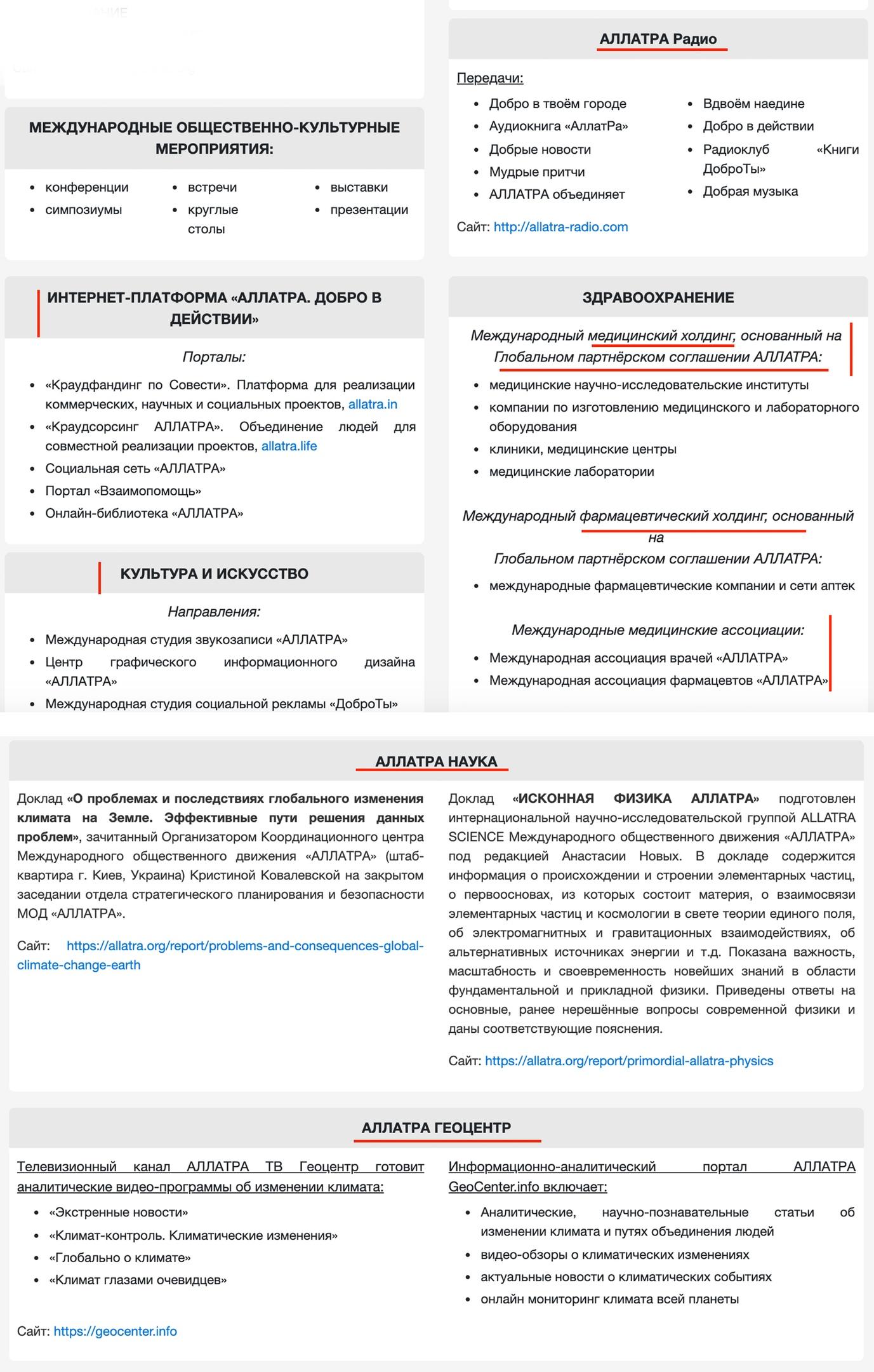 """Алёна Намлиева - Подробный разбор """"АллатРа"""" Опасности этого учения OEYTnqo7qGA"""