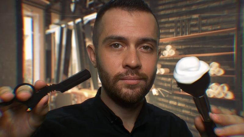 АСМР Барбершоп: стрижка и бритьё бороды | Ролевая игра | ASMR Barbershop