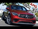 2020 Mercedes-AMG GLC 63 S: Muscle For The Whole Family《Design Drive》