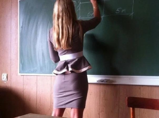 Такая полезная учительница