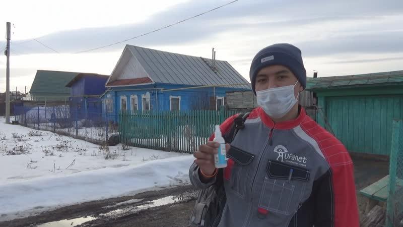 Новости Белорецкого района Коронавирус новая амбулатория в Ломовке и Терра Башкирия