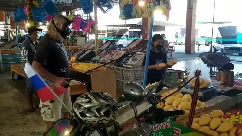 Безопасная покупка на фруктовом рынке