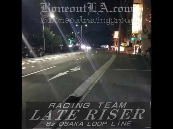 大阪暴走族 大阪環状族 Touge East Osaka Late Riser x Boneout LA x No Good Racing