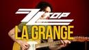 Как играть La Grange ZZ Top разбор для начинающих