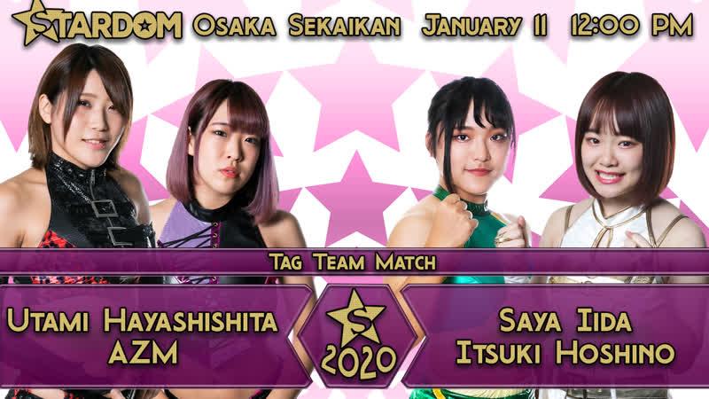 Утами Хаяшишта и Азуми vs. Сайя Иида и Итсуки Хошино