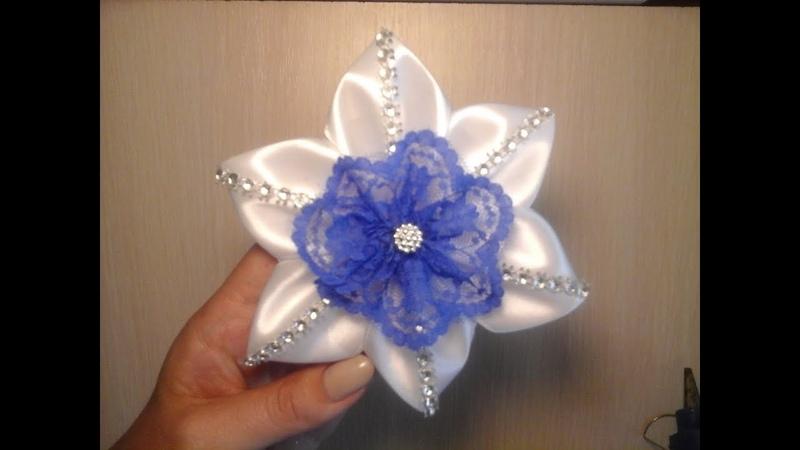Нарядный и простой бант МК канзаши bloemen gemaakt van satijnen lint decoratie
