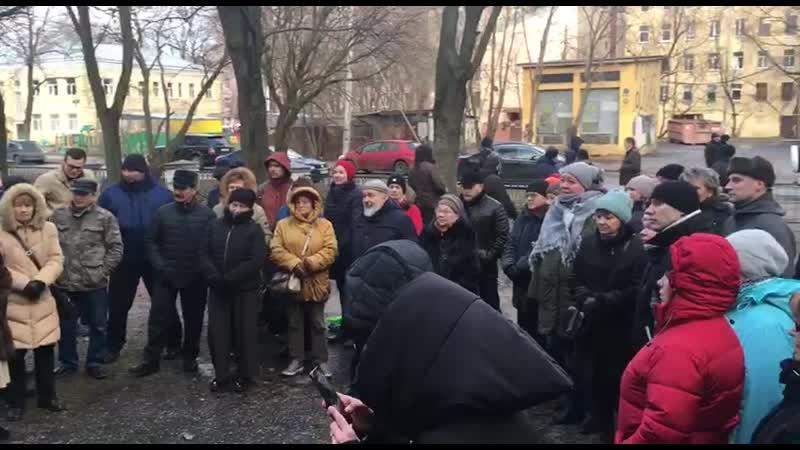 Фрагмент встречи защитников здания Медсанчасти на Одоевского 10 25 января 2020
