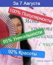 Людмила Голубкина фотография #23