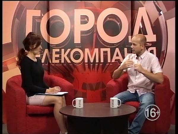 Артур Гулянов в программе «Городские встречи» 13.10.2017