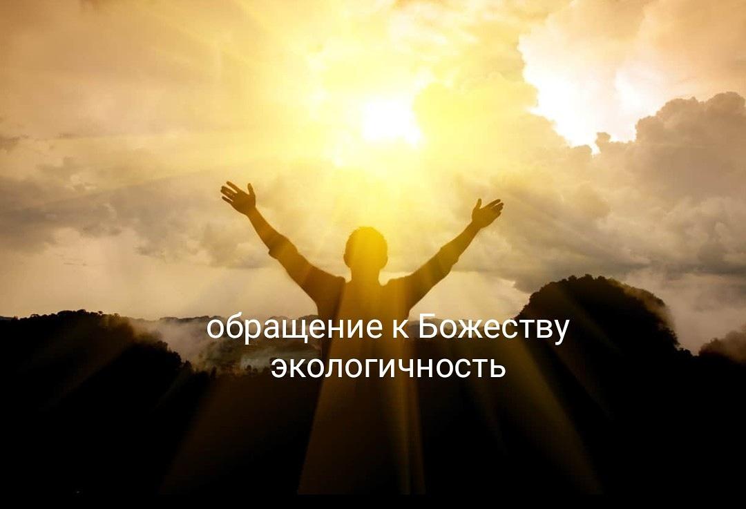Online Школа Магии Елены Руденко ( беЗоплатное обучение ). - Страница 4 DHtXJHMZ4l4
