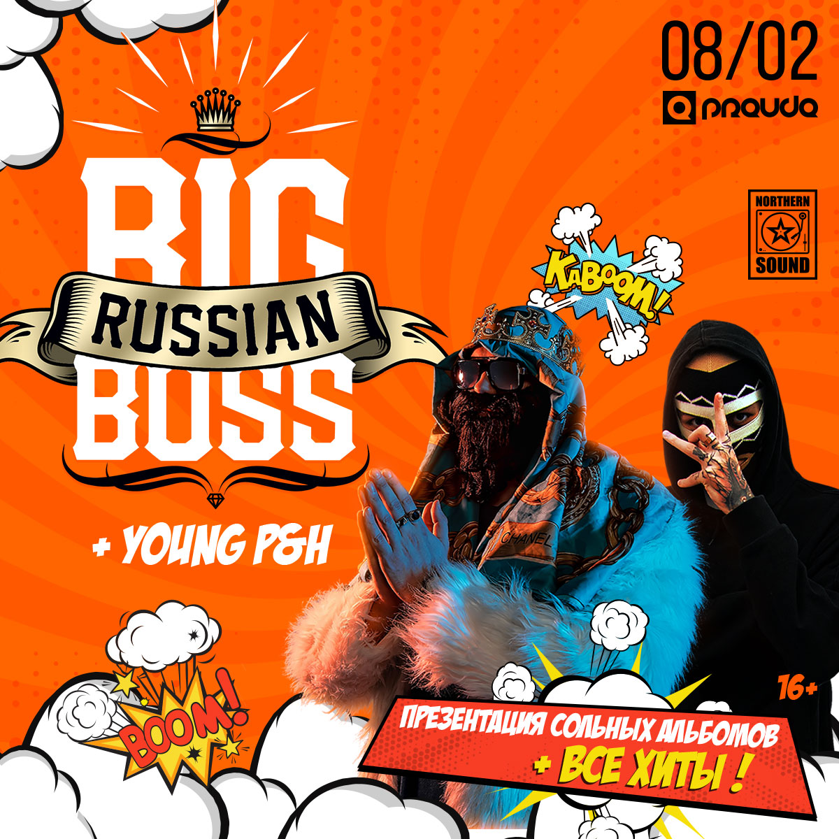 Big Russian Boss & Young P&H