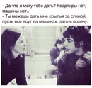 Фотоальбом Вахида Аюбава