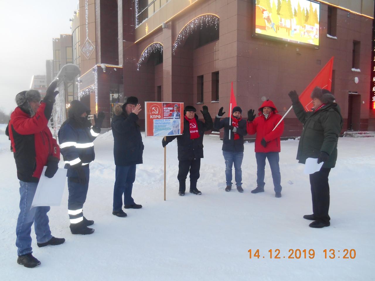 В Новом Уренгое состоялся пикет в поддержку Всероссийской акции протеста