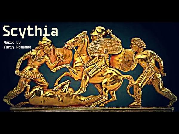 Yuriy Romanko - Scythia