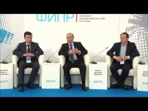 Путин В и Медведев Д о сетевом маркетинге , интернет-магазинах и перспективах .