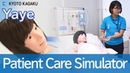 MW25 Patient Care Simulator Yaye